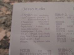 ibasso_it03-05