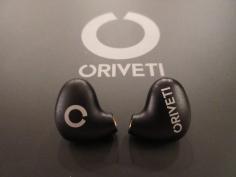 oriveti_newprimacy-20