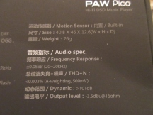 lotoo_paw_pico-05