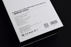 DH3 Box 2