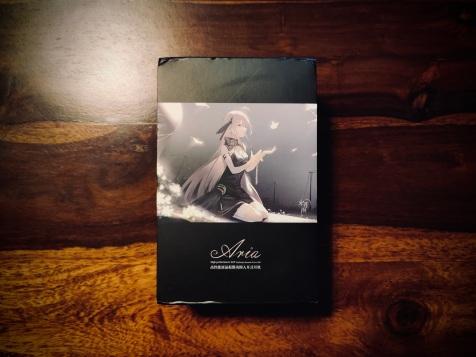 Moondrop Aria Box 1
