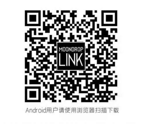 Moondrop Link App Code