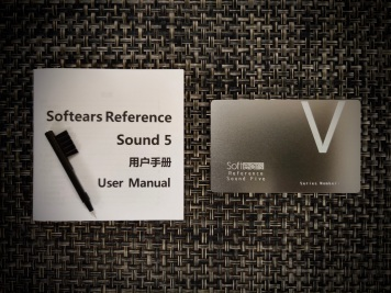 Softears RSV Manuals